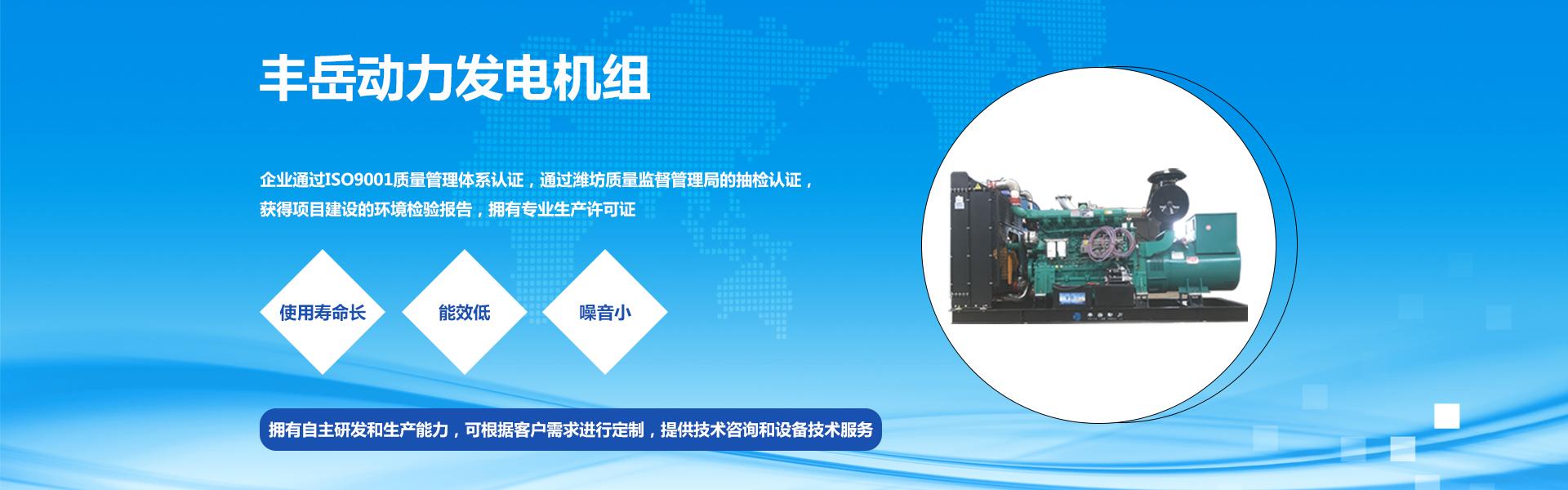 潍坊丰岳机械有限公司