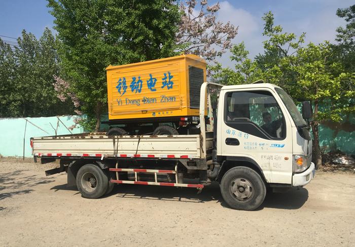 50kw拖车防雨棚式发电机组.jpg